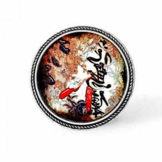 Bouton - cabochon en forme de Cadre en 30mm pour collier interchangeable : thème japonisant feuilles et calligraphie