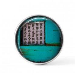 Bouton / Cabochon pour bijoux interchangeables- Asia grunge turquoise