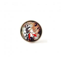 Bouton / Cabochon pour bijoux interchangeables motif japonisante feuilles et calligraphie