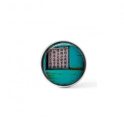 Interchangeable clip on snap button in oriental turquoise with Kanji writing